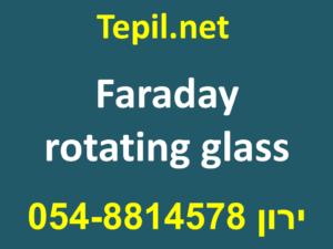 faraday rotating glass
