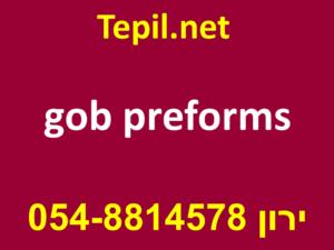 gob preforms