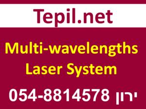 מערכת לייזר עם מספר אורכי גל - Multi-wavelengths Laser System