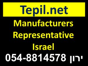 Manufacturers Representative Israel