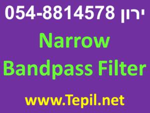 Narrow Bandpass Filter