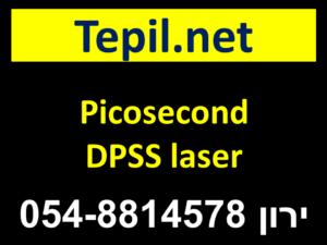 picosecond DPSS laser