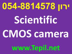 scientific CMOS camera