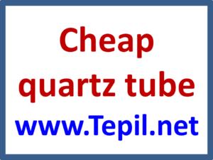 cheap quartz tube