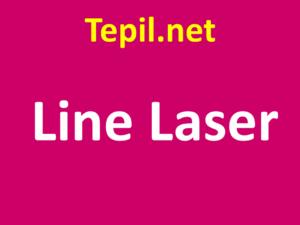 לייזר - Line Lasers