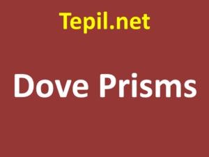 Dove Prisms - מנסרת דוב
