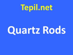 Quartz Rods - מוטות קוורץ