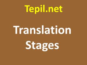Translation Stages - במה אופטית לשולחן אופטי