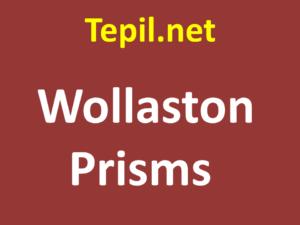 Wollaston Prisms - מנסרת וולאסטון
