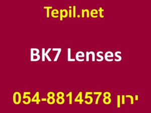 BK7 Lenses