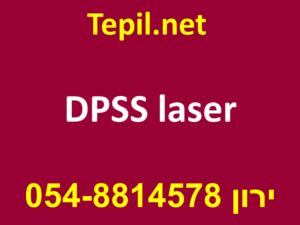 DPSS laser