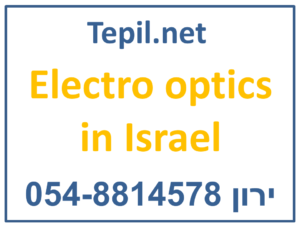 Electro optics in israel