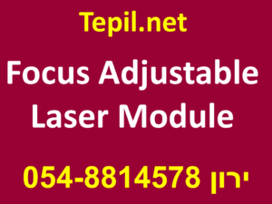 Focus Adjustable Laser Module