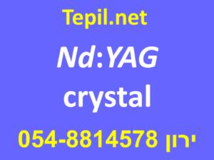 Nd:YAG crystal
