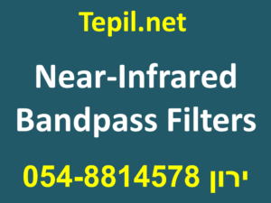 Near-Infrared Bandpass Filters - פילטר זכוכית לקרינת אינפרא אדום