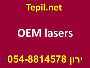 OEM lasers