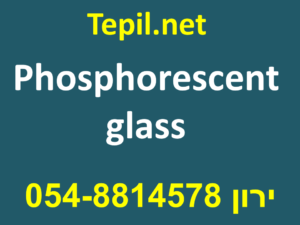 Phosphorescent glass