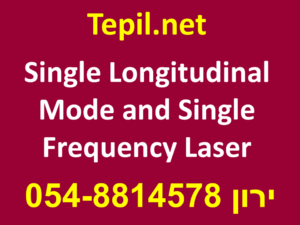 Single Longitudinal Mode and Single Frequency Laser