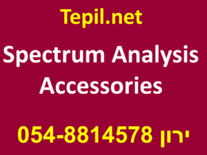 Spectrum Analysis Accessories