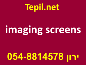 imaging screens