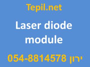 Standard laser diode module - דיודת לייזר סטנדרטית לשילוב במערכות