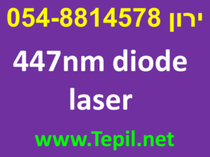 447nm diode laser