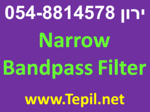 Narrow Bandpass Filter