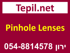 Pinhole Lenses