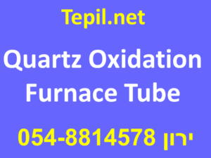 Quartz Oxidation Furnace Tube