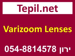 Varizoom Lenses