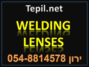 Welding Lenses