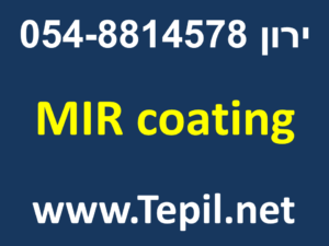 MIR coating