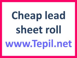 Cheap lead sheet roll