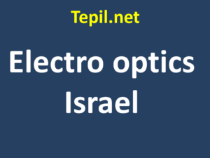 Electro optics Israel