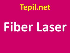 Fiber Laser לייזר