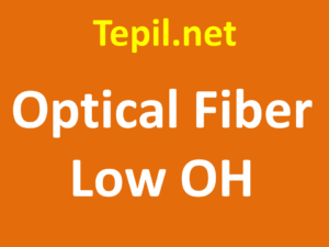 סיב אופטי - Optical Fiber Low OH