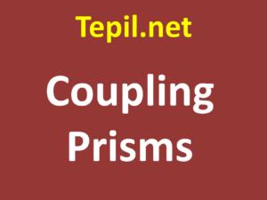 Coupling Prisms - פריזמות עבור צימוד