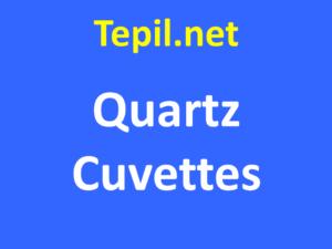 Quartz Cuvettes - קווטות קוורץ