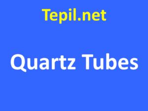 Quartz tubes - צינורות קוורץ