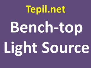 Bench-top Light Sources - מקורות אור להנחה על משטח העבודה