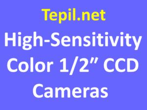 High-Sensitivity Color 1/2″ CCD Cameras - מצלמות סי סי די צבע עם רגישות גבוהה