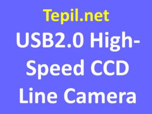 USB2.0 High-Speed CCD Line Camera - מצלמת קו סי סי די מהירה