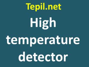 גלאי טמפרטורה גבוהה - High temperature detector